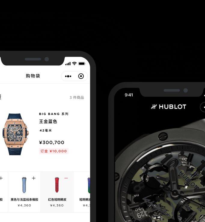 hublot ec mobile